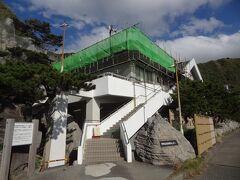 神津島温泉保養センターです。  ¥入湯料‥800円