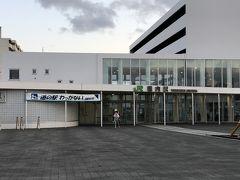 ホテルを出て、JR稚内駅へ。「道の駅わっかない」でもある。