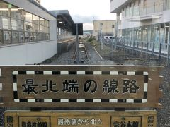 こちらは、駅構内にある