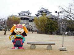 松山城の写真撮影スポット