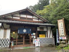 朝から何も食べてなかったので寄木細工茶屋の隣にある桔梗屋さんでお蕎麦をいただきます。