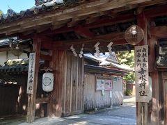 次に向かったのは吉水神社
