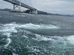 出航してからあっという間に渦潮が見れる場所に到着 「渦潮が見えますよ」とアナウンスがありデッキへε≡≡ヘ( ´Д`)ノ