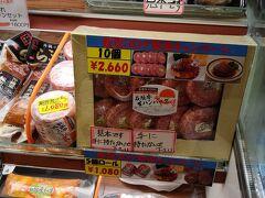 空港では石垣牛のハンバーグを買って帰りました。 5個ロールで1000円ということで、他のお店よりもお買い得です。 お家でハンバーグにしたり、ハンバーガーにしたり、色々楽しめました。