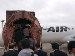 羽田空港にて三沢空港行きの便に搭乗します。