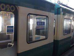 バスで伊豆長岡駅に 三島でJRに乗り換えて帰宅 ずっと大展望に恵まれ良い一日でした(^^)