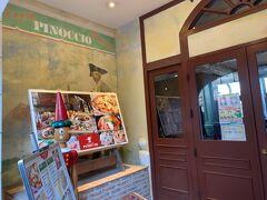 お昼ご飯。 これまた9年ぶりのレストラン・ピノキオ。