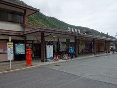 津和野は高校の修学旅行以来、ほとんど忘れているが、なぜかなつかしい。