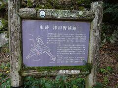 リフトを降りても山道を20分ぐらい歩きます。