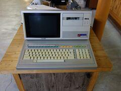 懐かしい昔のパソコン