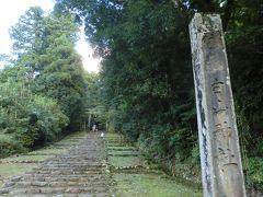 「白山平泉寺」:傾斜の緩い石畳を歩いて行きました