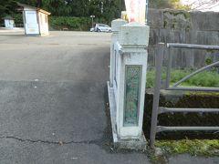 「勝山城博物館」:駐車場入り口