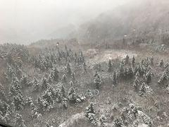 大観峰 (大観峰展望台)