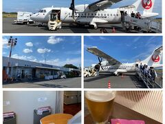 羽田から鹿児島、鹿児島から屋久島へ 屋久島と言えば何だか遠い様に思ってたけど実際はひとっ飛び やはり国内は何処も近いネ。 鹿児島空港が綺麗になってた。。。。 私が行ったのかなり昔だから・汗
