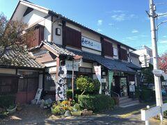 改札の前を通り抜けて西口へ移動し、駅前の通りと国道4号線(日光街道)の交差点に建つ、小川屋さんで昼食を頂きました。