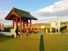 場所は変って、ツアー最後に立ち寄った庭月観音です。庭月観音は、鮭川村にあります。