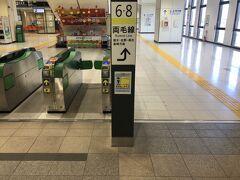 お出掛けしまっしょー♪  小山駅の両毛線ホームは宇都宮線や水戸線とは別の場所、新幹線改札から更に100mも北寄り。