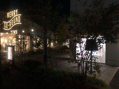 温泉施設の隣は、キラキラしたショッピングモール。 メリーゴーランドは横浜ドリームランドから小山ゆうえんちに移設された機体が現在も稼働中。  詳細はコチラ http://harvestwalk.com/