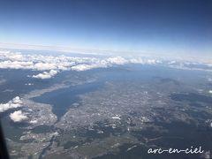 琵琶湖も綺麗に見えました。 こうやって見ると、琵琶湖って本当に大きい!