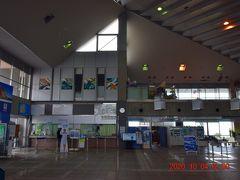 元町港フェリーターミナル。