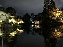 兼六園(石川県金沢市)