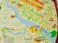 夏油温泉地図