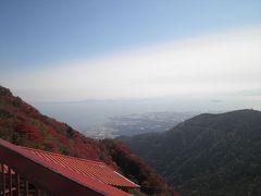 妙見岳乗り場の上は展望台になっています。島原の街並みから有明海、熊本方面が見渡せます。