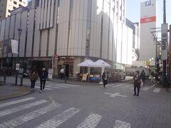 京急EX hotel  お弁当販売しています。