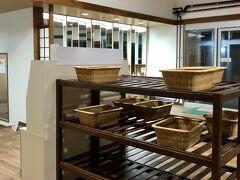 小豆島温泉 ニュー観海本館 天空ホテル海廬