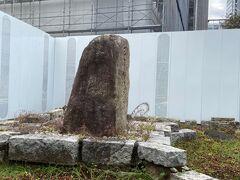 宝仙寺三重塔跡です。 昭和20年の空襲で焼けてしまったそうです。