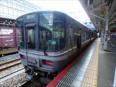 快速マリンライナー (高松~岡山)