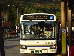 時間前にバスは到着します。1台目のバスに乗れなかった人は 2台目のバスに乗られていました