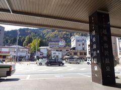 バスの中で、GoToクーポンとキャッシュバック3,000円と新幹線のチケット渡されて駅ナカで解散!!