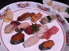 本塩竈駅の観光案内所で本塩竈駅周辺のお寿司さんで使えるクーポンをもらっておくと1人一貫サービスが付いてお得です!!