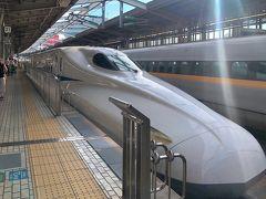 新幹線来た!カッコいい!! めっちゃテンション上がる~(≧∇≦)