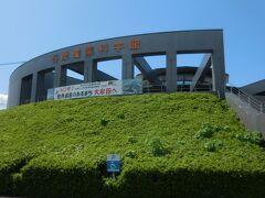 最初に来たのは大牟田駅から15分の石炭観光科学館。ここでこれから回る先の予備知識を入れておきます。
