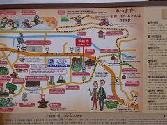 湯沢高原アルプの里に行く予定でしたが…雨が降ってきたので行先を「道の駅みつまた」に変更。