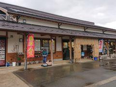道の駅南魚沼は「今泉記念館」「四季味わい館」「憩いの広場」の3つの施設からなり写真の「四季味わい館」は農産物・特産品の直売所。直売所って楽しいよね~。