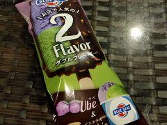 ホテルに戻って一休みです。 せっかく沖縄にいるのでBLUESEALアイスを買ってみました。