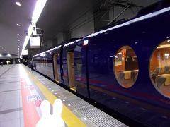 南海電鉄線の特急ラピート。 「急げば間に合いますから!」と駅員さんの言葉でとっととこちらの列車に乗ります!