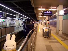 なんばに到着です。 関空からスムーズに乗り継げられて良かった良かった(^_^;)。
