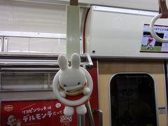 そして、なんばから大阪メトロに乗って・・・、