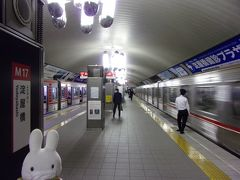 淀屋橋駅に到着です。 ここからホテルへ行くよ!
