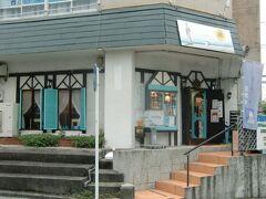 高校野球の名門(だった)横浜高校方向へ坂を下ると、個性的なカフェバーがある。 傾斜のある複雑な地形で、店舗の立地や入口も変わっている。