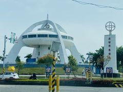 嘉義駅を出発して10分ほどした頃、左手に嘉義北回帰線標誌が見えた。現在あるのは1995年に建造された6代目で、初代は1908年に建てられた。UFOのような建物は天文関係の学習ができる太陽館。