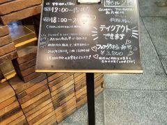9月にご飯した際の大阪府キャンペーン4,000ポイントが入ったので それを利用してご飯に行ってきました。  とんかつ好きの友人リクエストで北新地のとんかつやさんです