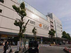 おはよ~ございます。 樽見鉄道の始発、大垣駅にやってきました。 アスティという商業施設と同居しています。