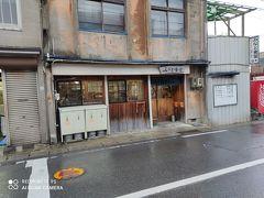 みなと食堂  目的地に到着。JR八戸線陸奥湊駅から徒歩5分ほど。 お店の見た目は田舎の古い定食屋さんといった感じで、うっかりすると気づかず通り過ぎそう。とても行列ができる有名店とは思えません。