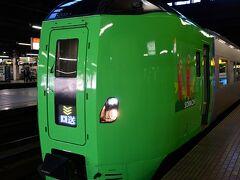 札幌駅到着、予定が山ほどありますが何処まで消化できるか誰にも分かりません。