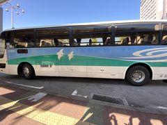 空港バス (徳島空港)